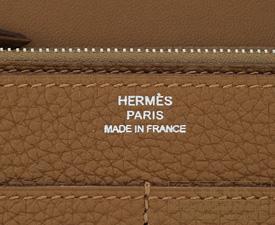 Hermes Dogon GM Alezan/Chestnut brown Togo leather Silver hardware