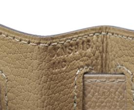 Hermes Kelly bag 28 Trench Epsom leather Gold hardware