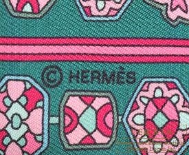 Hermes Twilly Tapis persans Lagon/Vert/Rose Silk